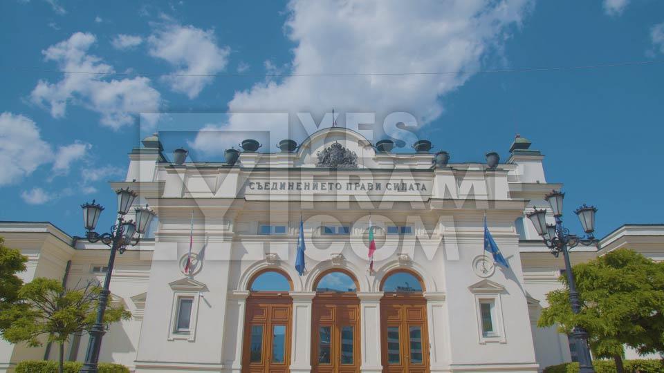 National Assembly Sofia thumbnail VMSS030